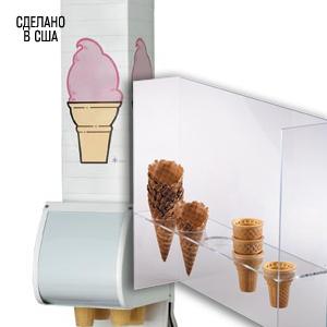 Подставки и диспенсеры стаканчиков для мороженого